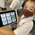 あらゆる学びを創造的にデザインする iPadカリキュラムガイド[小学校編]
