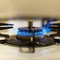自由化で…?国民に知らされない「都市ガス」のヤバすぎる変化