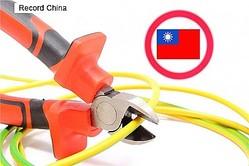 12日、観察者網は、ソロモン諸島のマナセ・ソガバレ首相が「台湾は役に立たない」との見方を示したと伝えた。資料写真。