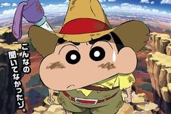 映画クレヨンしんちゃん第27弾のティザーポスター解禁!しんのすけ、なぜかボロボロに…