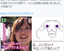 (画像:津野まあやさんTwitterより)