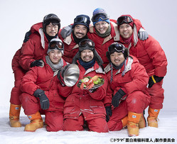 『面白南極料理人』
