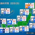 台風17号が東シナ海を北上し九州に接近 広く風雨注意