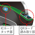 JR東日本が「QR自動改札機」2020年春開業の高輪ゲートウェイ駅で実験