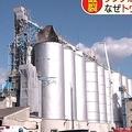 香川県でトウモロコシを保管していたタンクが爆発 2人が重軽傷