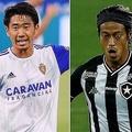 本田(右)がプレーするボタフォゴに香川(左)が移籍するのか。 (C) Rafa HUERTA, Getty Images