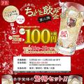 「かっぱ寿司」がキャンペーンを実施する(画像はカッパ・クリエイトのウェブサイトから)