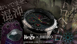 アニメ「ドロヘドロ」と時計メーカー「セイコー」が初コラボ! カイマンの要素をいたるところに宿した特別なモデルが登場