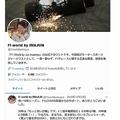 「F1中継の顔」今宮純さんが死去 友人の森川オサム氏が公表
