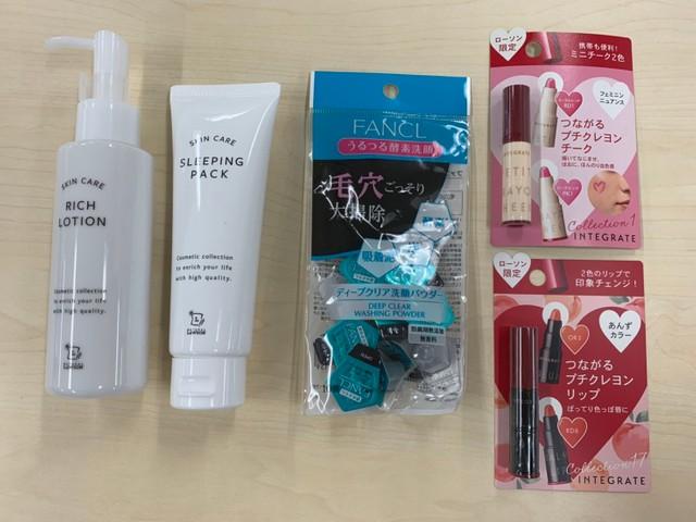 成熟化するコンビニコスメ、フェイスマスクなど簡易的に使う化粧品の販売が増加傾向
