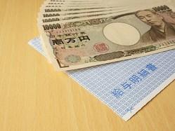 給与明細書とは、給与の額やその内訳、社会保険料などの控除項目とその金額、差引支給額などを書き出した文書のこと。家計のやりくりに役立つだけでなく、税金や社会保険料の推移を確認することもできます。