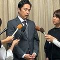 徳井義実の記者会見が失敗した2つの理由 言葉遣いと認識不足