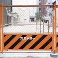 「またやってるよ、年度末の公共工事」と思っていましたが…(Takahito Obara/stock.adobe.com)
