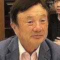 米は証拠を示せていない 広がるHuawei叩きに任正非CEOが苦言