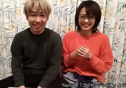 2020年11月13日に配信した小林麻耶と夫の國光吟(YouTube「コバヤシテレビ局」より)