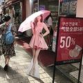 10日、韓国・アジア経済は、「Kビューティー」の人気を支えてきた韓国コスメの路面店が限界を迎えており、韓国の化粧品産業が「危機に直面している」と報じた。写真は明洞。