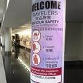 タクシー運転手も警戒「中国人か?」フィリピンの新型肺炎事情