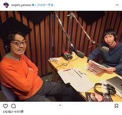 アンガールズが「アメトーーク!」に登場/※画像は山根良顕(ungirls_yamane)公式Instagramのスクリーンショット