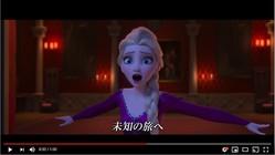 【最高】松たか子が歌う『アナと雪の女王2』映像に鳥肌! 劇場で見たらうっかり泣くかも…と感動する60秒動画が話題です