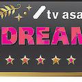 『テレビ朝日開局60周年記念 テレビ朝日ドリームフェスティバル2019』ロゴ