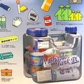 「水缶ポリタンクの中に防災用品」一石二鳥な保管方法に注目