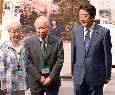 早紀 安倍 江 横田 晋太郎