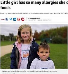 「マスト細胞活性化症候群(MCAS)」を患うリリーちゃんとジェンソン君(画像は『Daily Record 2018年10月28日付「Little girl has so many allergies she can only eat NINE foods」(Image: Joy Mason/Nottinghamshire Live)』のスクリーンショット)