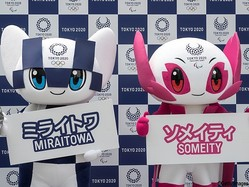 2020年に開催される東京五輪のチケット価格が決まった
