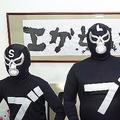 江頭2:50さんのYouTubeチャンネル「エガちゃんねる EGA-CHANNEL」の動画より