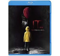 映画「IT」続編、さらに不気味な演出に