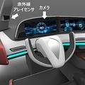運転者の眠気を感知して車内環境を調整する技術 パナソニックが開発