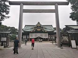 靖国神社=9月19日午前、東京・九段北