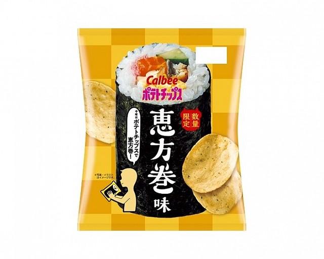[画像] カルビー、「ポテトチップス 恵方巻味」 1月22日からローソン限定発売