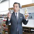 沢田ファミマ社長