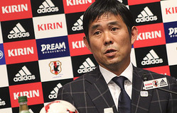選手よ、夢を持ってチャレンジを! 東京五輪代表の森保一監督が就任会見