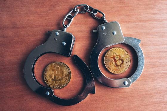 イラン 電力 ビットコイン