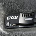 国交省の推進で徐々に普及も…「ETC2.0」購入コストが導入の障壁に