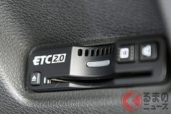 開始7年目「ETC2.0」は普及した? 国が推進するも「メリット感じづらい?」 購入コストが弊害なのか
