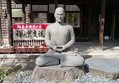 スティーブ・ジョブズ?石川県のお寺で撮影された石像が話題