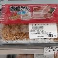 198円の丑の日弁当が斬新すぎる