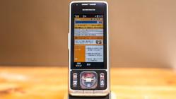 3Gケータイが使えなくなる日は意外に早い? 実は「すぐそこ」に迫っている!?