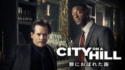 「U-NEXT」海外ドラマ部門の視聴ランキング発表<4月前半>