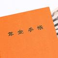 日本年金機構が年金情報を中国業者に委託 約500万人のマイナンバーも