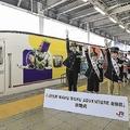 JR九州で「ピクサー新幹線」の運行開始 オリジナルグッズの販売も