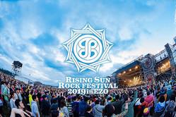 『RISING SUN ROCK FESTIVAL 2019 in EZO』ビジュアル