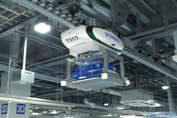 SCREENの新棟始動、半導体装置を一貫製造