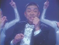 タケモトピアノのCMでお馴染みの財津一郎氏