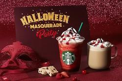 スタバ、仮面舞踏会がテーマの「ハロウィン レッド ナイト フラペチーノ」を期間限定発売