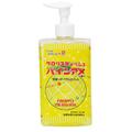 食器用洗剤「クロリスディッシュパインアメの香り」