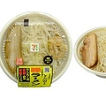 セブン-イレブンの「中華蕎麦とみ田監修 三代目豚ラーメン」